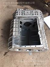 法士特12JSD160T变速箱壳体/12JSD160T-1701015-1