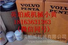 沃尔沃TD710G柴油机组风扇皮带966847原厂正品件/风扇皮带966847