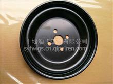 东风康明斯发动机6BT空调皮带轮/C3973843