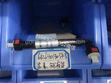 潍柴尿素回液管612640130543/612640130543