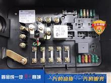 一汽解放 原厂解放电器配件  电源盒 配电盒 保险盒/3722080-40W