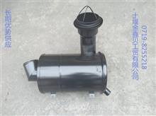 长期优势供应东风劲诺空气滤清器壳1109BL105-010/1109BL105-010