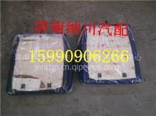中国重汽豪沃陕汽德龙F2000F3000座椅座垫带木底板配件/中国重汽豪沃 德龙