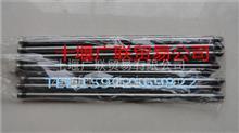供应3964715康明斯6L系列发动机气门推杆/3964715