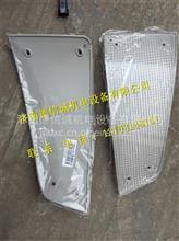 重汽豪沃T5G遮阳罩高顶示廊装饰灯/812-25260-6004