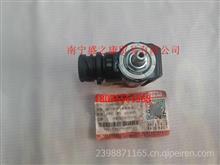 东风雷诺DCI11刹车制动电磁阀/3754010-T0301/D5010208325