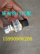 中国重汽豪沃金王子斯太尔王里程表传感器时速表传感器车速传感器/中国重汽豪沃 金王子 斯太尔