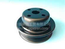 【3914459】东风康明斯发动机发电机组风扇皮带轮/3914459