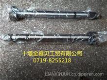 长期优势供应东风金霸凸轮轴3502A01-042(510长)/3502A01-042 (510长)
