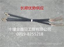 长期优势供应东风小霸王手刹线35BD14-08060(95CM)/35BD14-08060