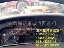 解放新大威、奥威 驾驶室助力泵皮带及全车配件  重诚销售/济南重诚:15854112366