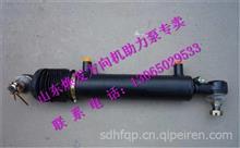34FD-01390安徽华菱方向机转向器助力油缸/34FD-01390