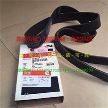康明斯B5.9风扇皮带3288911/增压器/曲柄连杆机构附件/B5.9