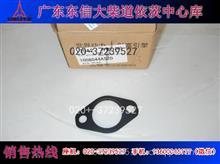 1008044-52D大柴道依茨密封垫-排气歧管/1008044-52D