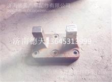 陕汽德龙F3000后桥推力杆支架原厂/DZ9112340199