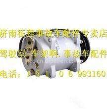 福田戴姆勒空气压缩机总成福田欧曼空气压缩机总成/F1B24981280055A1626