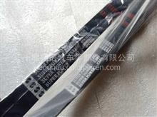 东风ISDE发动机配件皮带/3289448/3959841
