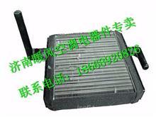 8101F5-080-B东风140暖风散热器/8101F5-080-B