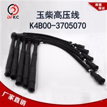 K4B00-3705070玉柴缸线点火线圈/K4B00-3705070
