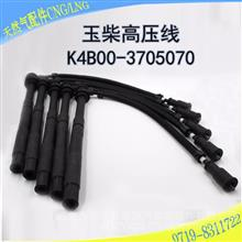 玉柴缸线K4B00-3705070点火线圈/K4B00-3705070