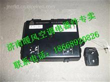 WG1664332063重汽豪沃A7车门控制器带遥控/WG1664332063