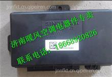 WG9716582003重汽豪沃MINI控制器/WG9716582003