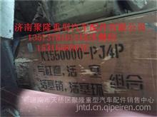 一汽解放锡柴发动机四配套WX-K1550000-PJ4P/锡柴发动机四配套WX-K1550000-PJ4P
