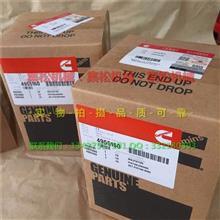 QSB6.7四配套/发动机配件/曲柄连杆机构附件/QSB6.7