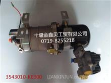 长期供应东风天锦160马力空气干燥器3543010-KE300/3543010-KE300