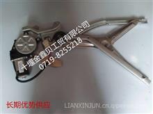 东风多利卡凯普特电动玻璃升降器 6104009-C62931/6104009-C62931(左)