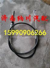 中国重汽斯太尔王油门拉线加粗优质钣金件外饰件外观件配件/AZ9100576009