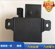 一汽解放J6F配件  电子防盗器控制单元总成/3604115-6K9