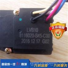 一汽解放JH6配件  水阀带转向器总成/8116020-B45-C00