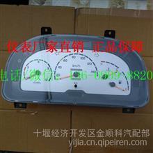 5000010R3-3R002驾驶室总成运驰事故车配件/5000010R3-3R002
