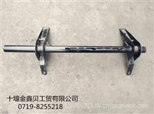 长期大量优势供应东风天龙/B07翻转横梁50V66-04030/50V66-04030