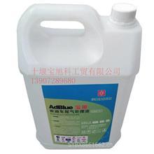 厂家批发东风康明斯潍柴玉柴10公斤柴油车尾气处理液/防冻液-30度