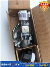 一汽解放虎V配件  成套钥匙总成/3704110-DA98