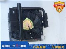 一汽解放虎V冷凝器总成/冷凝器总成
