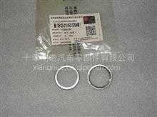 发动机排气门座圈发动机配件/3904106