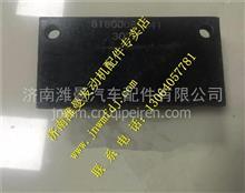 潍柴WP10发动机柴油滤清器座支架
