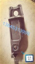 陕汽德龙新M3000前翻支架(左右)原厂/DZ15221432067/DZ15221432068