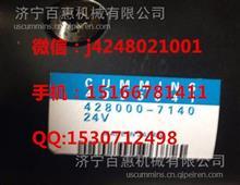 马达4995641起动机4995641启动电机4995641/康明斯QSC8.3启动马达QSL启动机24V电装马达Denso