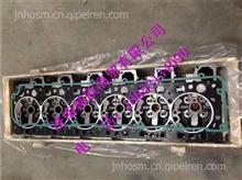 610800040211潍柴WP7发动机汽缸盖总成/610800040211