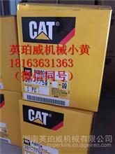 CAT卡特3412柴油机主轴瓦4W-5492曲轴瓦大小瓦止推片/4W-5492曲轴瓦
