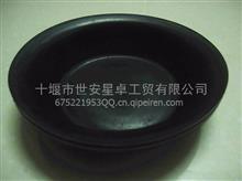 东风天龙前制动皮膜/3530.80RG35A-214