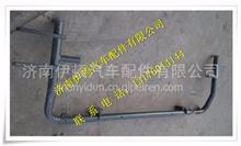 AZ9725930711中国重汽HOWO前防钻踏板支架总成/AZ9725930711