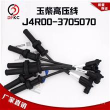 玉柴J4R00-3705070高压线/J4R00-3705070玉柴高压线