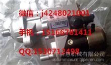 Denso电装总代理3957586起动机-12V马达-4B3.9马达/康明斯4BTA3.9启动马达3920643山东省美康总代理