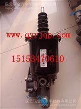 山东临工宽体矿用车配件离合器分泵/412000013