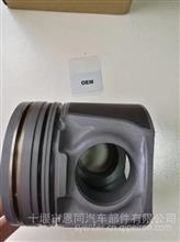 东风御风锐铃东风凯普特ZD30轻型发动机活塞/1004015-E4101东风凯普特活塞